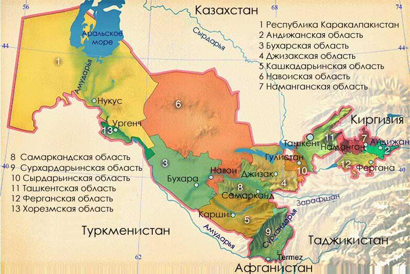 Карта республики узбекистан